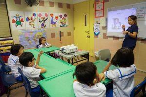 special education singapore
